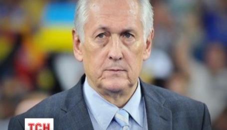 Михаил Фоменко подал в отставку