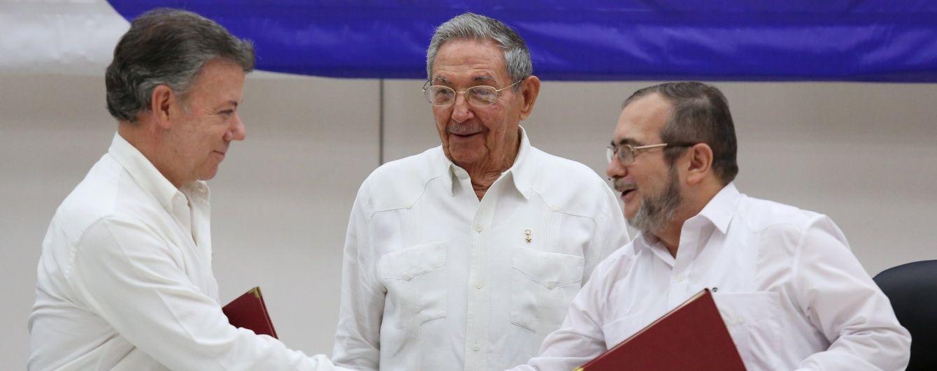 Влада Колумбії підписала історичну мирну угоду з лівими повстанцями