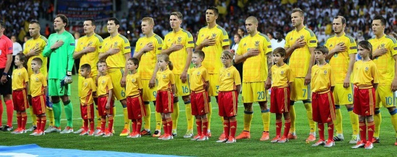 Збірна України розпочне відбір на чемпіонат світу-2018 матчем у Києві