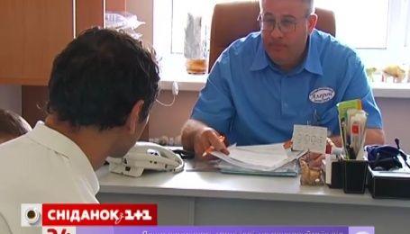Сервис онлайн записи на прием к врачу обещают запустить в столице