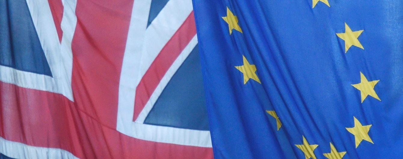 Список розлуки: у Мережі з'явився Brexit-плейлист