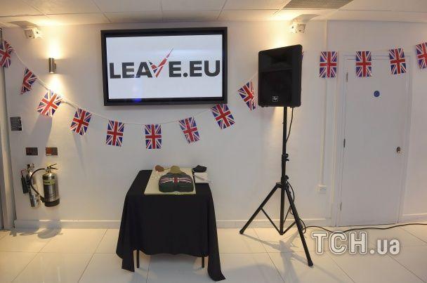Розпач від поразки. Емоції прихильників союзу Британії з Європою