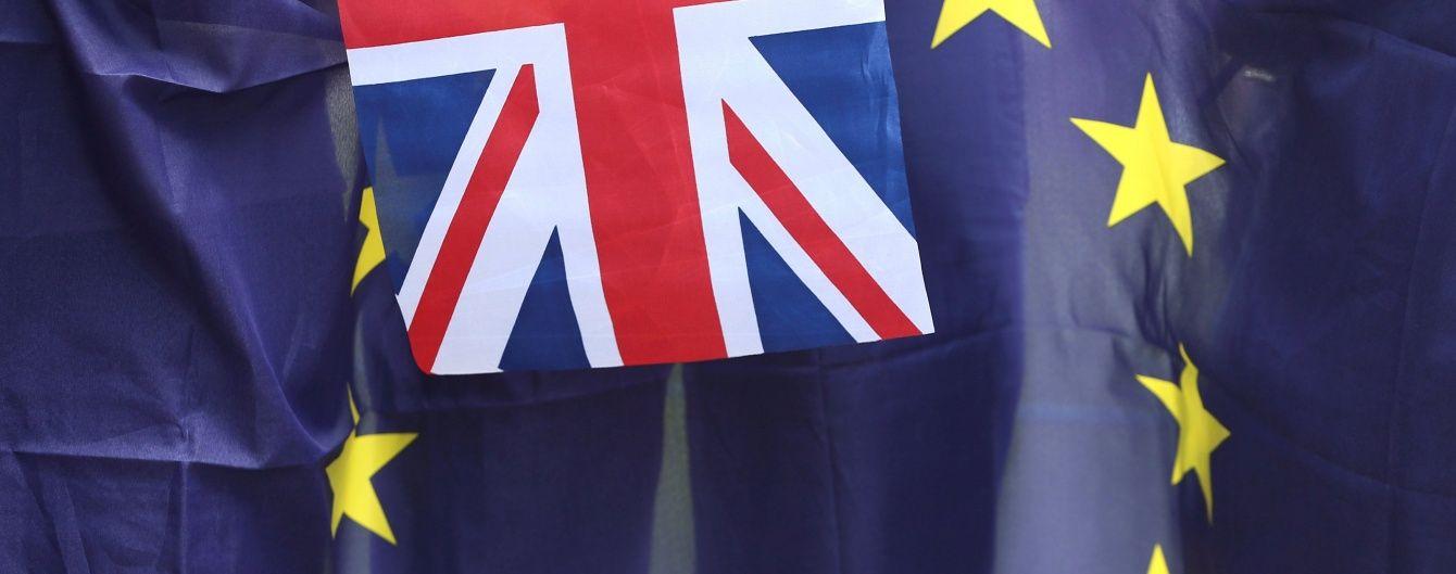 Глава Європарламенту анонсував переговори про вихід Британії з ЄС