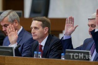Глава российской разведки провел в США переговоры с американскими спецслужбами, несмотря на санкции