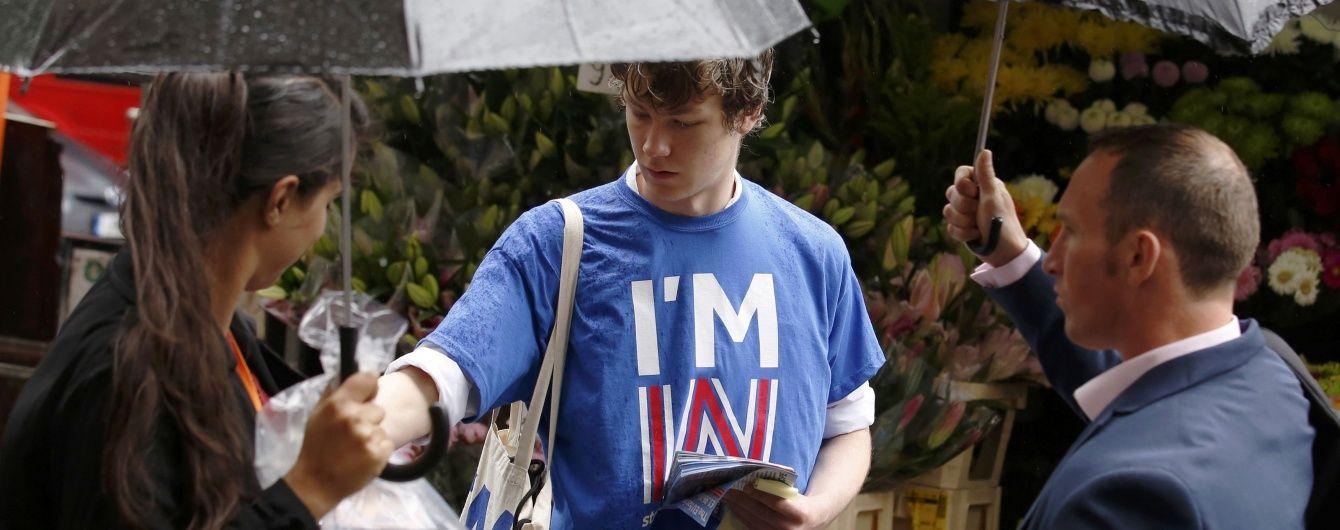 Британці масово підписують онлайн-петицію з вимогою повторного референдуму