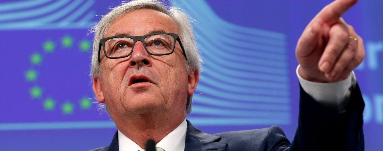 Лідери ЄС закликали Британію швидше залишити союз