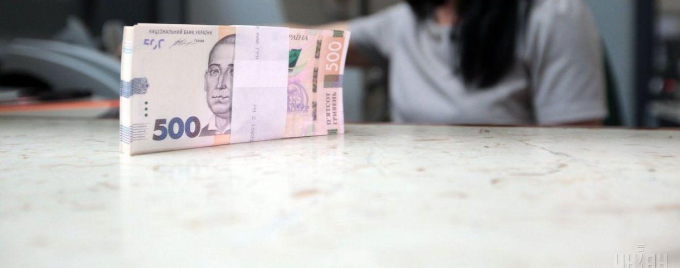 НБУ опублікував список своїх найбільших боржників-банків
