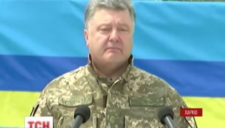 Петр Порошенко подпишет указ о демобилизации военных пятой волны