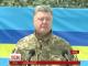 Петро Порошенко підпише указ про демобілізацію військових п'ятої хвилі