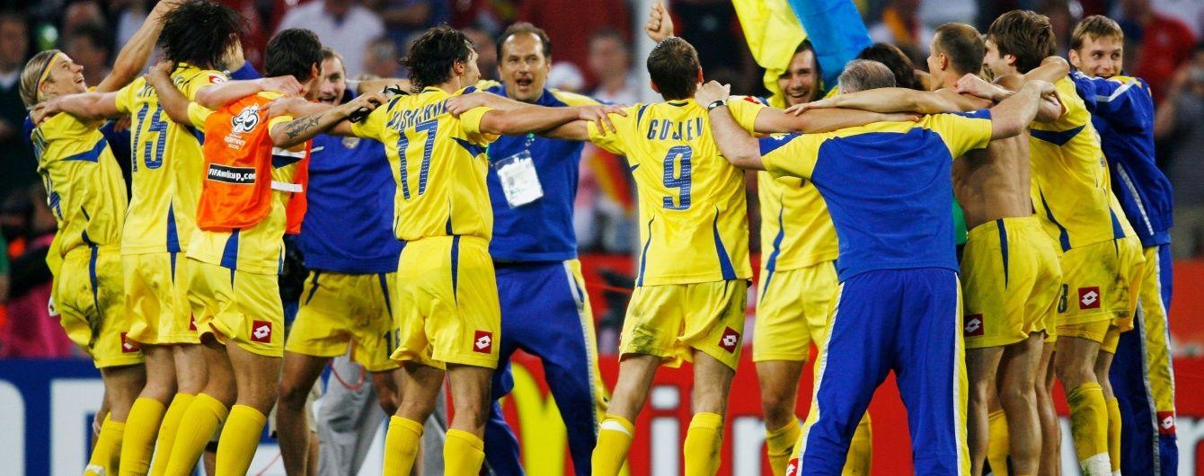 10 років із дня найбільшого досягнення збірної України. Як це було