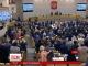 Кримінальну відповідальність у Росії відтепер нестимуть підлітки з 14 років