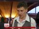 Як Надія Савченко заново звикає жити в Україні