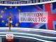 Як відбуватиметься вихід Великої Британії з Євросоюзу