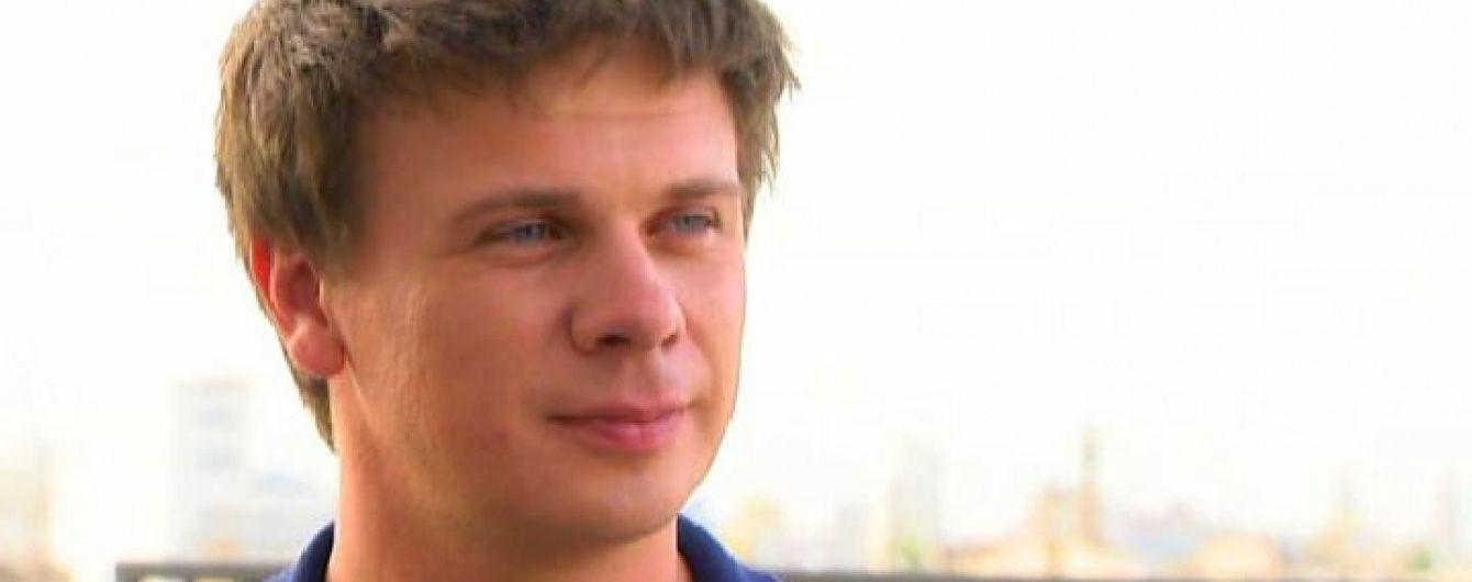 Дмитро Комаров зізнався, чи є у нього наразі кохана дівчина