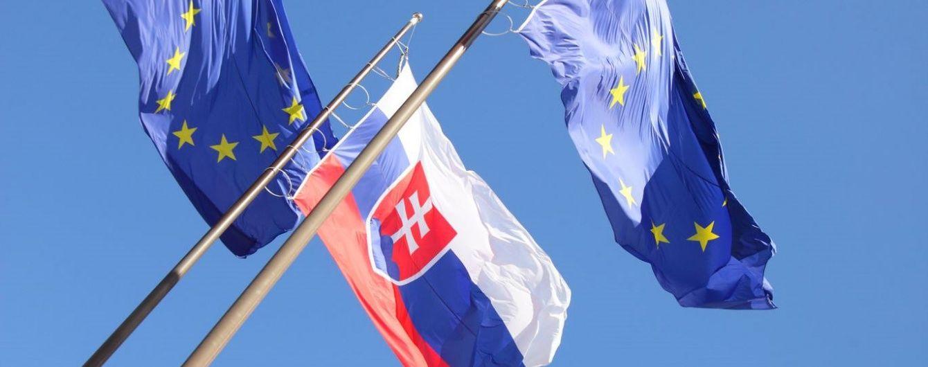У Словаччині ультраправі ініціюють референдум щодо виходу з ЄС