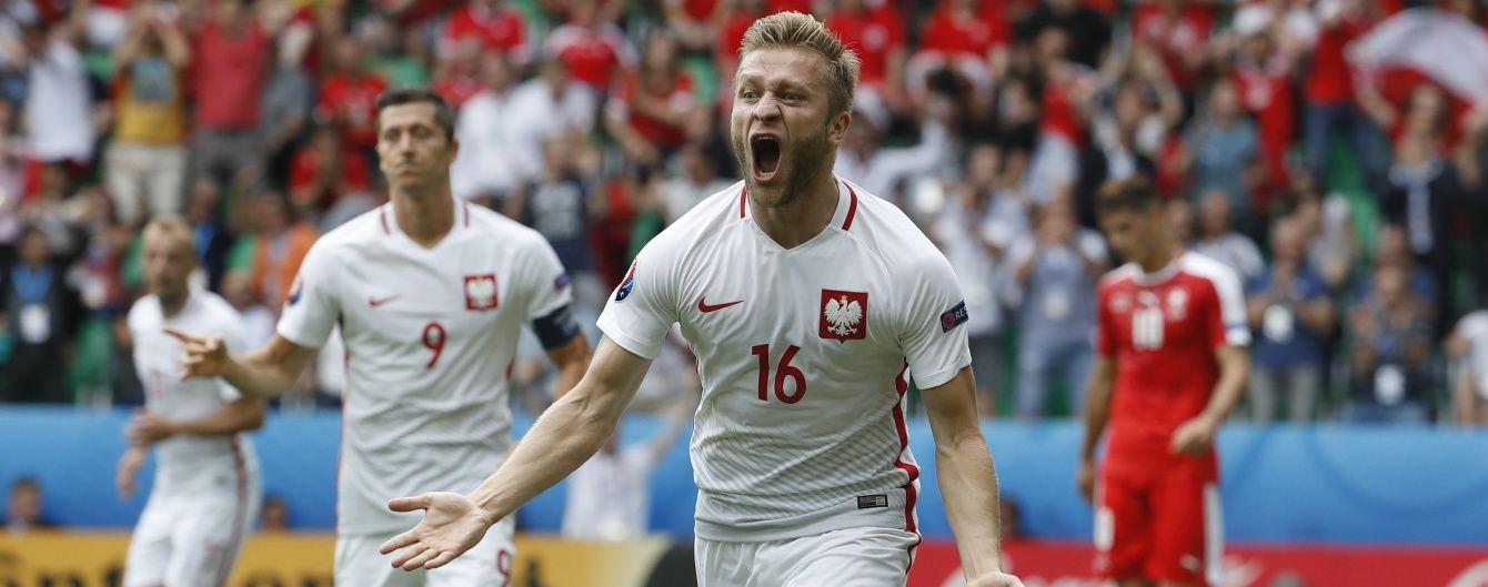 Польща обіграла Швейцарію в серії пенальті та вийшла до чвертьфіналу Євро-2016