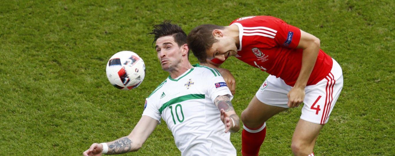 Уельс вийшов у чвертьфінал Євро-2016 завдяки автоголу Північної Ірландії