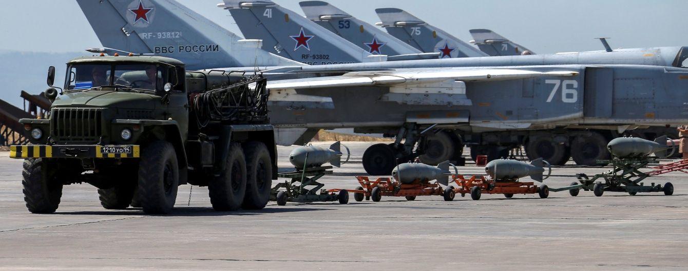 Російська авіація вбила в Сирії до півсотні людей – ЗМІ