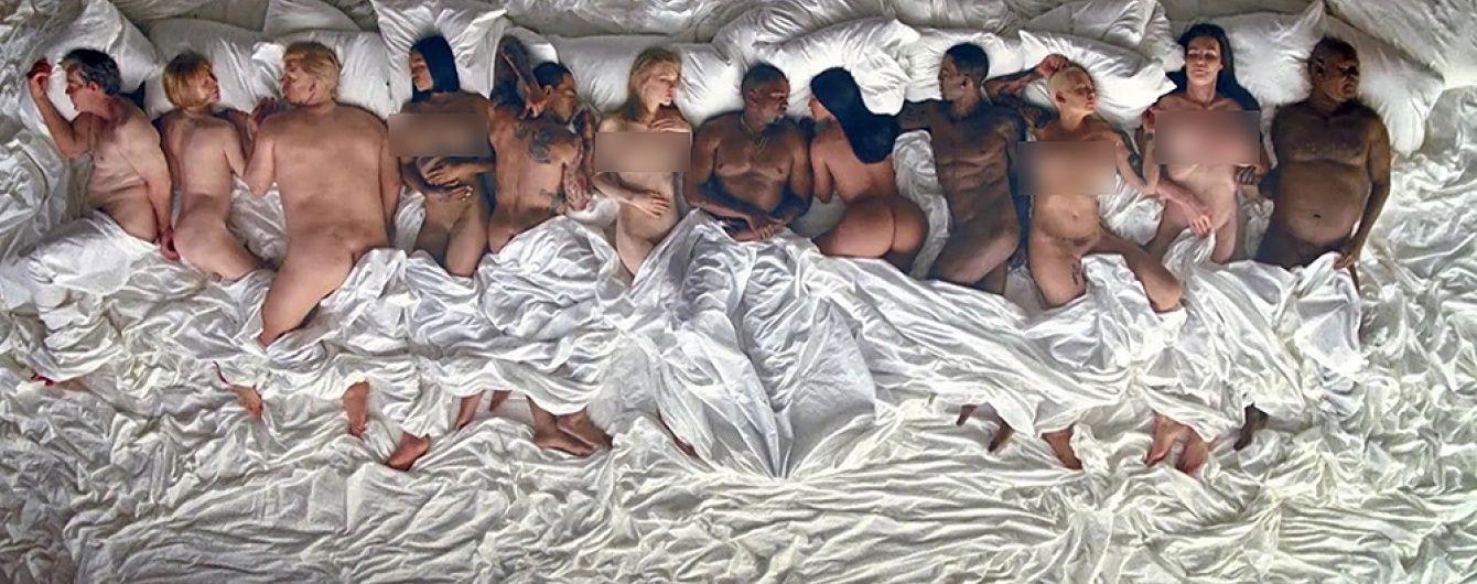 """В ліжку з чоловіком Кардашьян. Каньє Вест """"роздягнув"""" Дональда Трампа і Ріанну у своєму кліпі"""