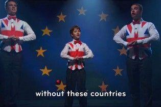 F*ck the EU. Користувачів соцмереж підкорила пісня про вихід Великої Британії з ЄС