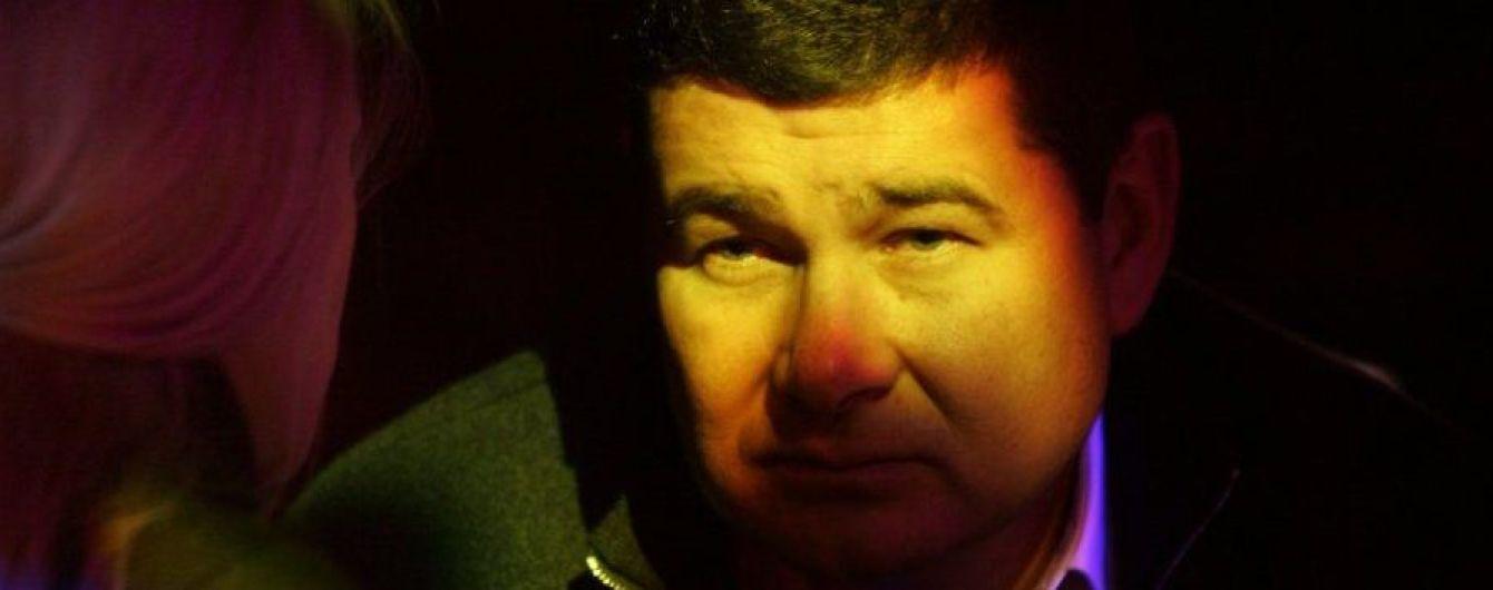 Інтерпол відмовився оголосити у розшук скандального нардепа Онищенка