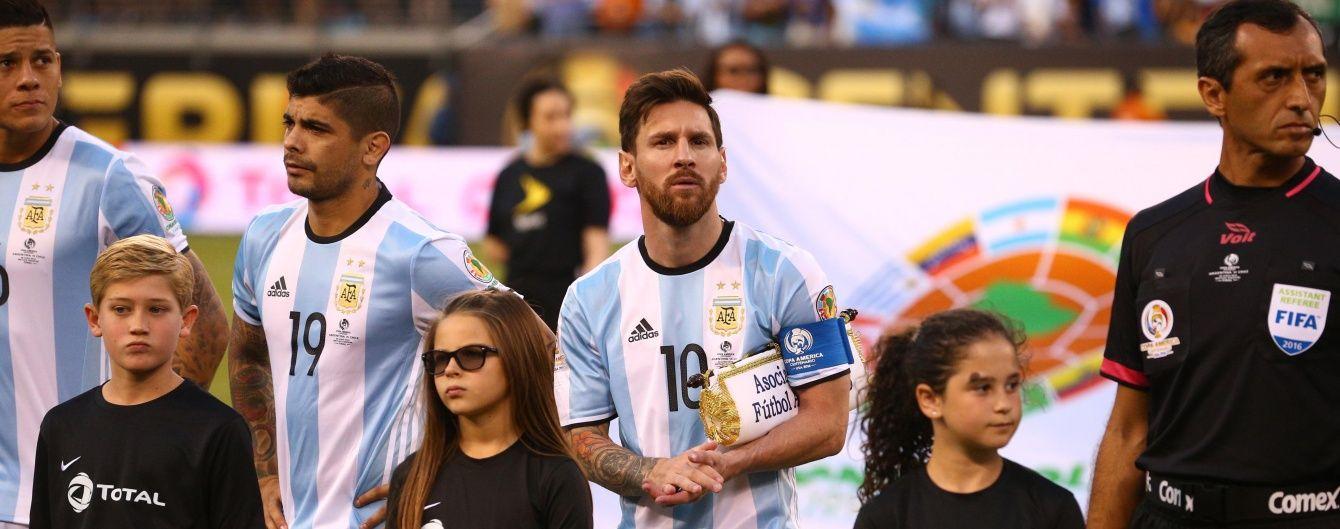 Мессі завершив кар'єру у збірній Аргентини
