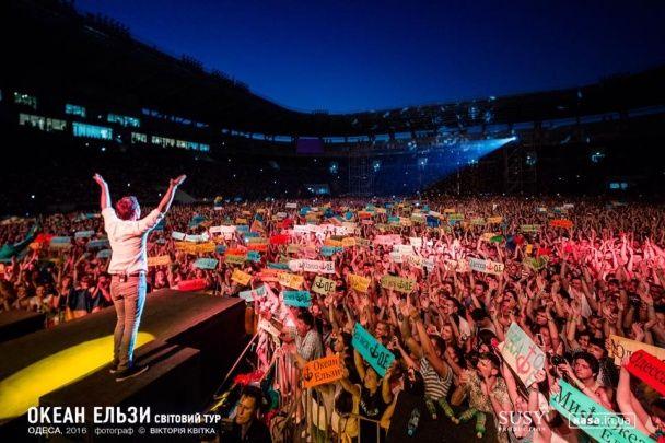 """Масштаб та дух патріотизму: на одеському концерті """"Океану Ельзи"""" зібралося понад 60 тисяч фанів"""