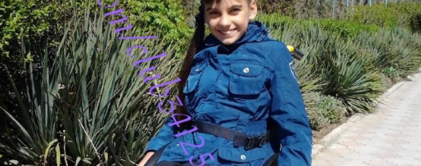 12-річна Ганнуся потребує допомоги