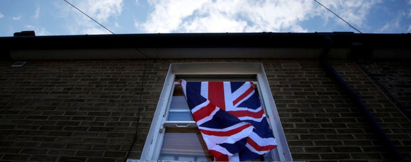 Стало відомо, коли ЄС почне переговори з Британією про Brexit