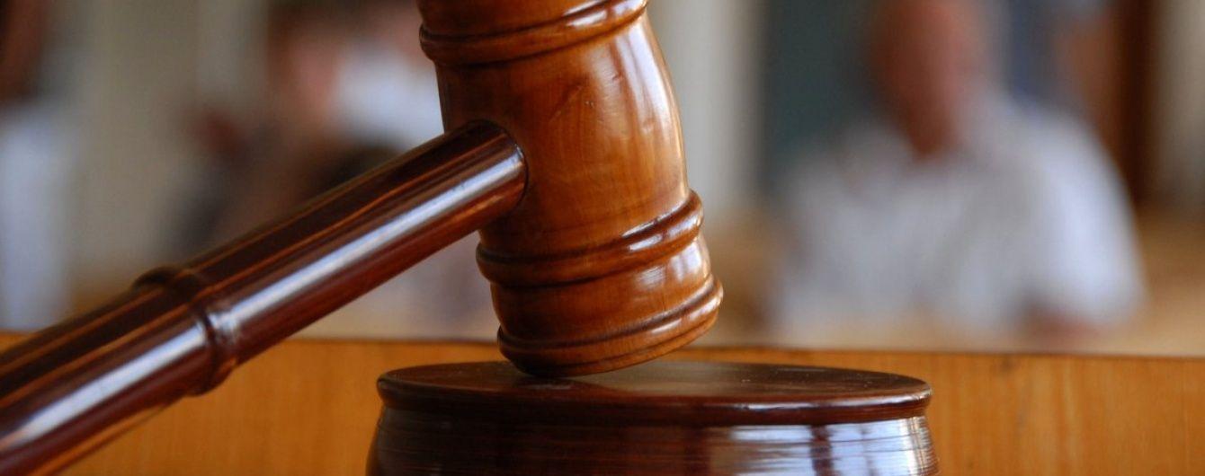 На Львівщині суд оштрафував компанію, яка нелегально використовувала російську програму 1С