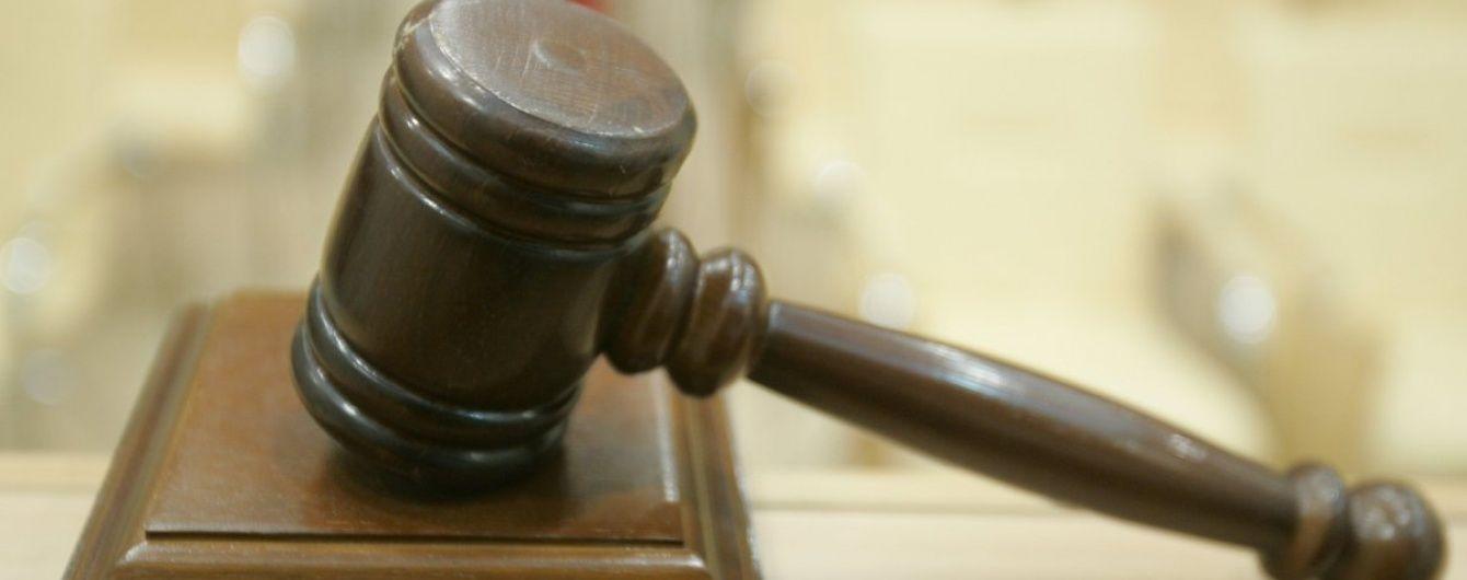 Сім'ї Небесної сотні називають звільнення суддів лише моральною сатисфакцією