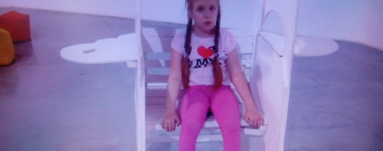 9-річна Настя сподівається на допомогу