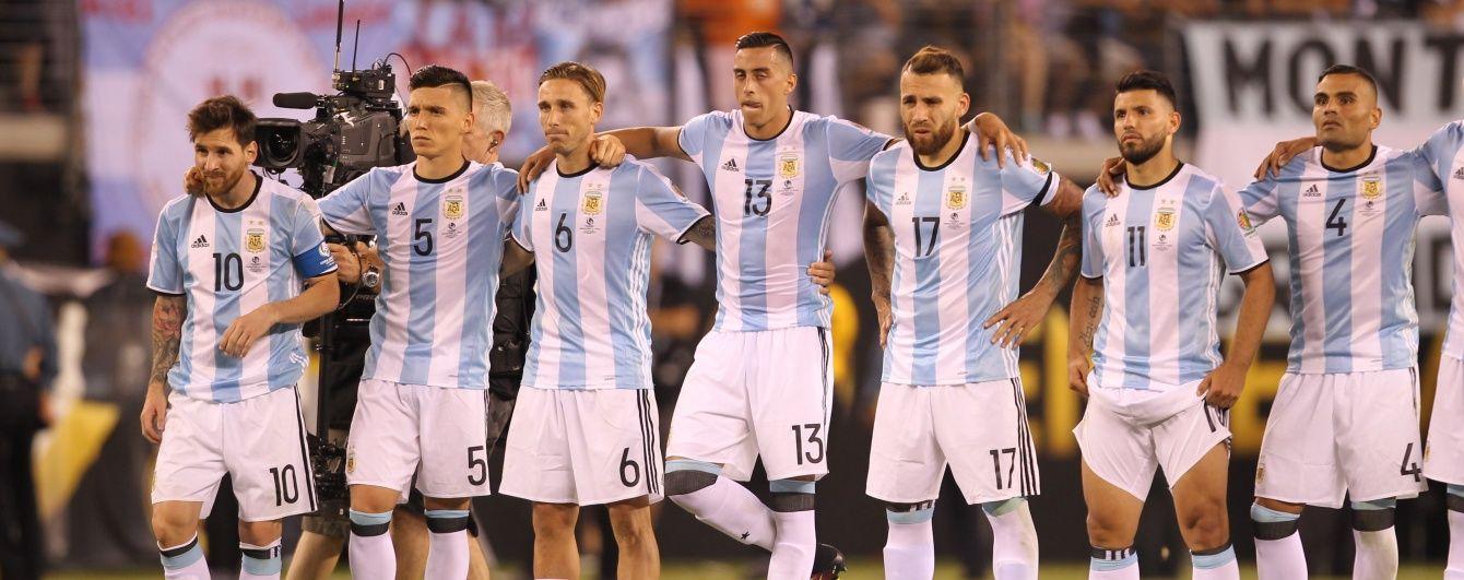 Ще шестеро гравців збірної Аргентини вирішили покинути національну команду