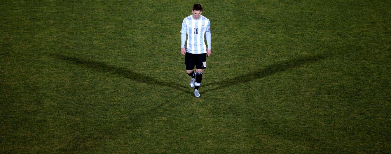 Мессі пояснив, чому вирішив залишити збірну Аргентини