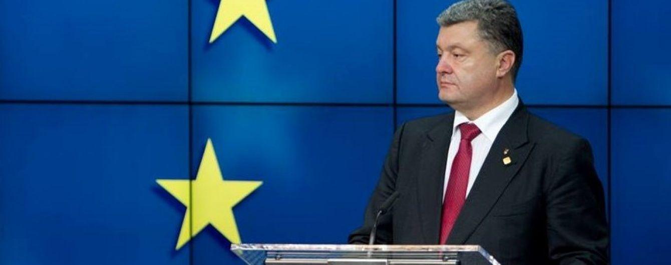 Порошенко розповів, коли Україні чекати безвізового режиму з ЄС