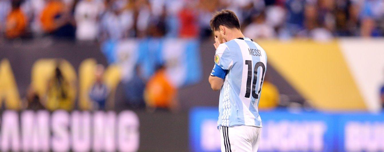 Марадона закликав Мессі залишитися в збірній Аргентини