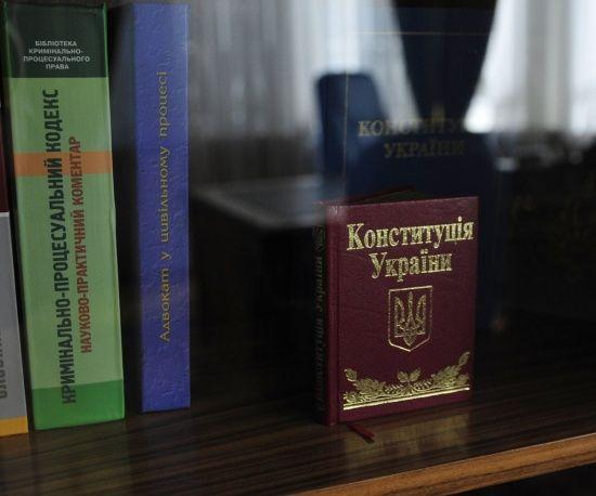 День Конституції України минув під пропозиції змін Основного Закону