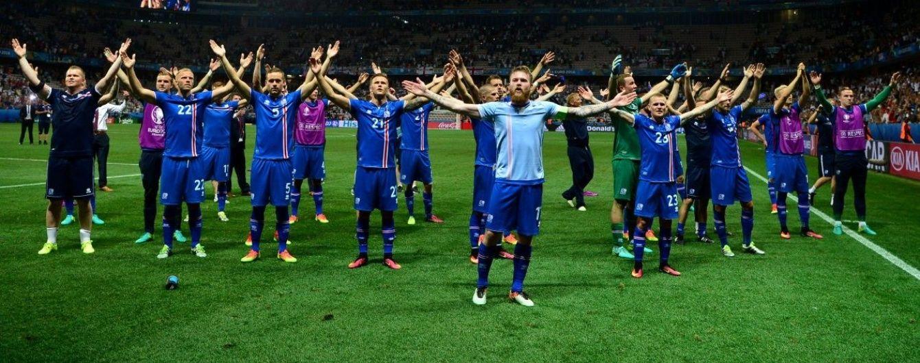 Єднання з уболівальниками: як гравці Ісландії оригінально відсвяткували перемогу над Англією
