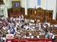 Як пройшло урочисте засідання парламенту, присвячене двадцятиріччю Конституції