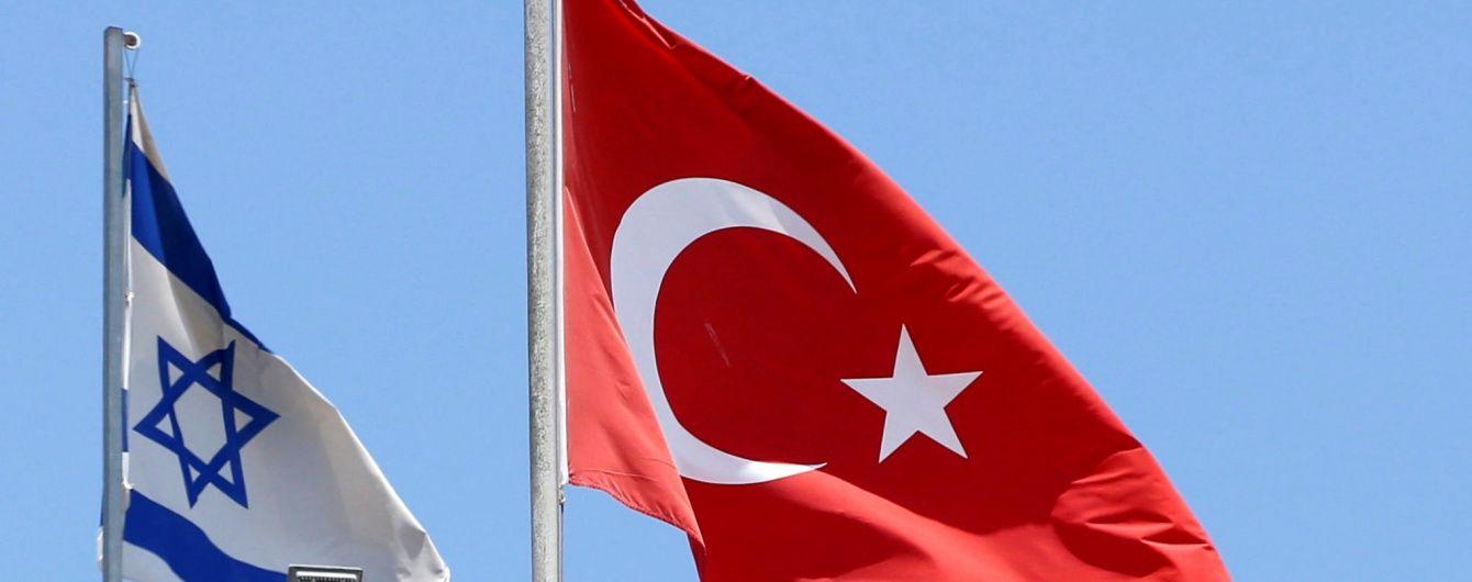 Туреччина підписала меморандум про нормалізацію відносин з Ізраїлем - ЗМІ