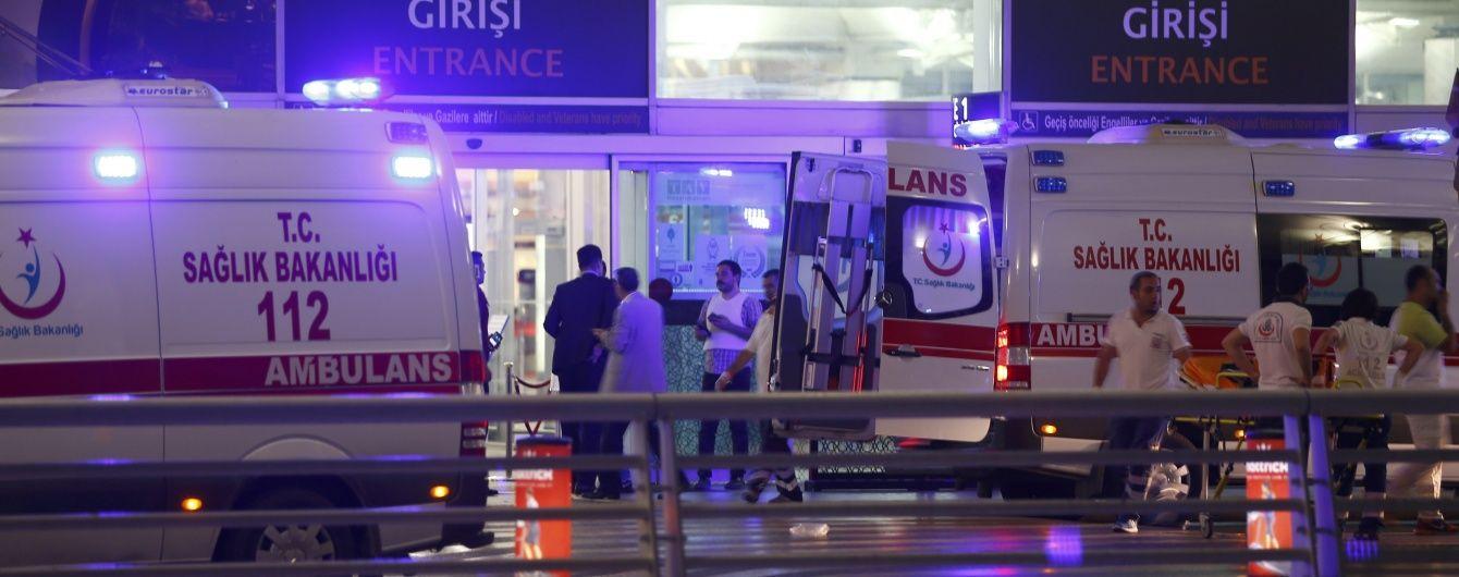 Терорист у стамбульському аеропорті відстрілювався з автомата Калашникова