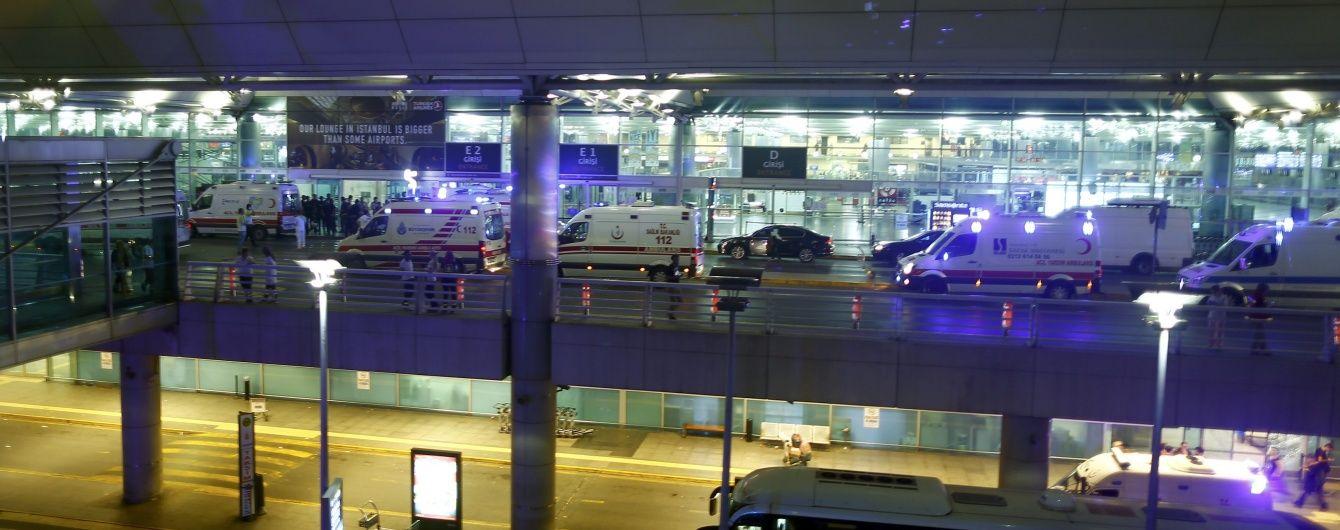 Нові подробиці теракту в Стамбулі: терористами були молодик і дівчина