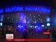 """У Турецькому аеропорту """"Ататюрк""""  прогриміло 3 вибухи"""
