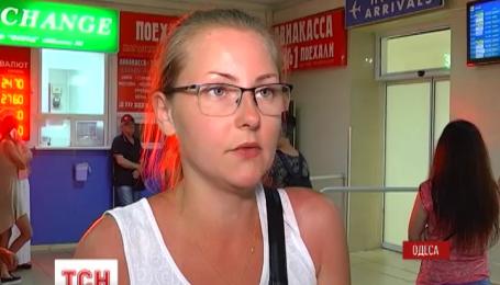 "Аэропорт ""Ататюрк"" возобновил работу"