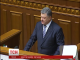 Жодних змін щодо особливого самоуправління Донбасу не буде