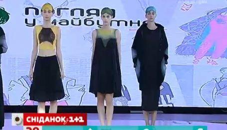 В Одессе показали моду будущего