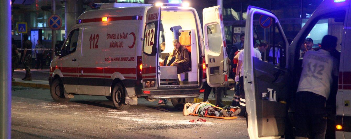 У стамбульському аеропорту вдалося упізнати вже 27 тіл загиблих