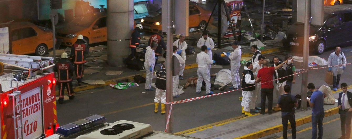 Кривавий теракт в аеропорту викликав шок і паніку в Стамбулі