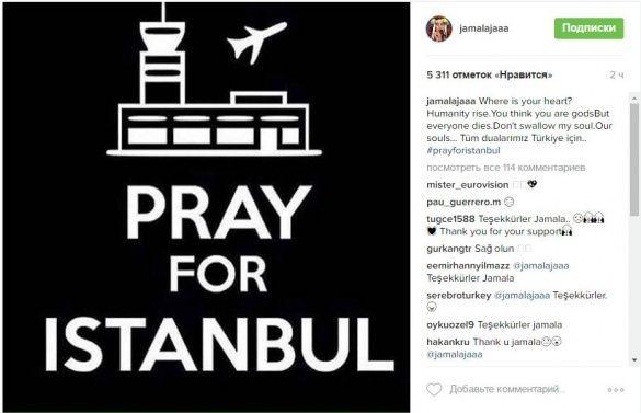Джамала реакція на теракт у Стамбулі