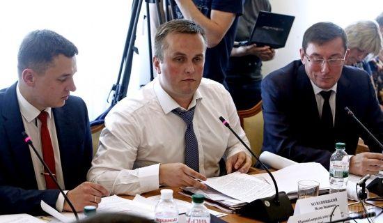 Холодницький відмовився брати участь у слідстві, висунувши ультиматум